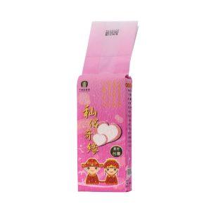 秈香米-900g秈白米-長米