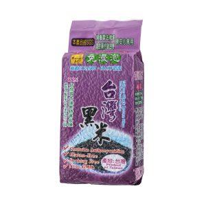 養生米-紫黑米