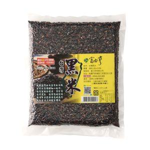 養生米-黑米