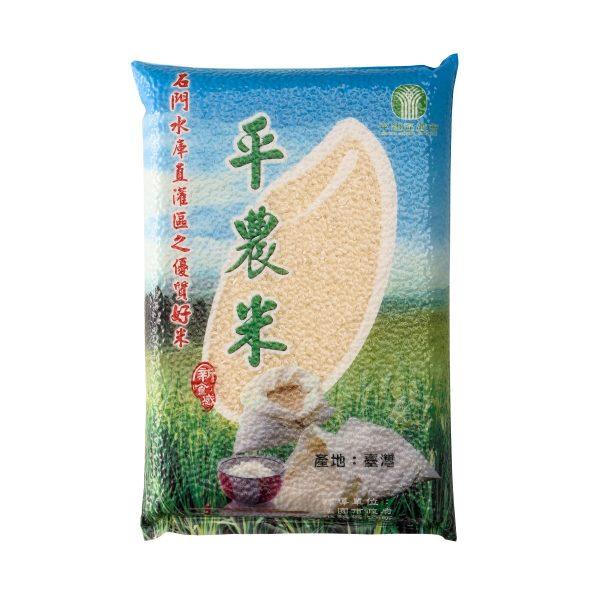 良質米-2kg