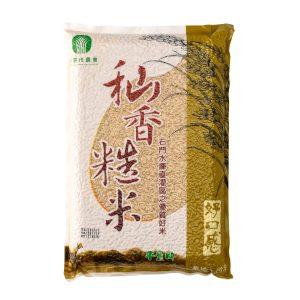 秈香米-2kg秈糙米-長米