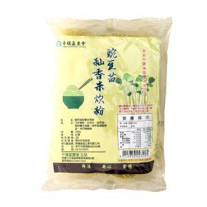豌豆苗秈香米炊粉