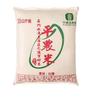 良質米-30kg